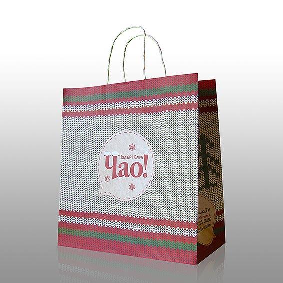 Заказать печать бумажных пакетов с логотипом