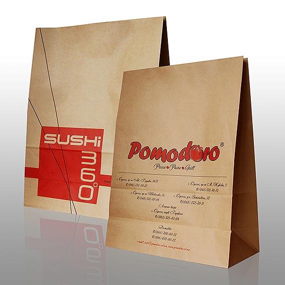 Пакеты с логотипом в иванове